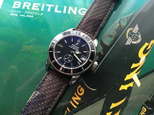 ブライトリング スーパーオーシャンヘリテージ38mmとCRICKET CAMOUFLAGE (クリケットカモフラージュ)を組み合わせたお客様